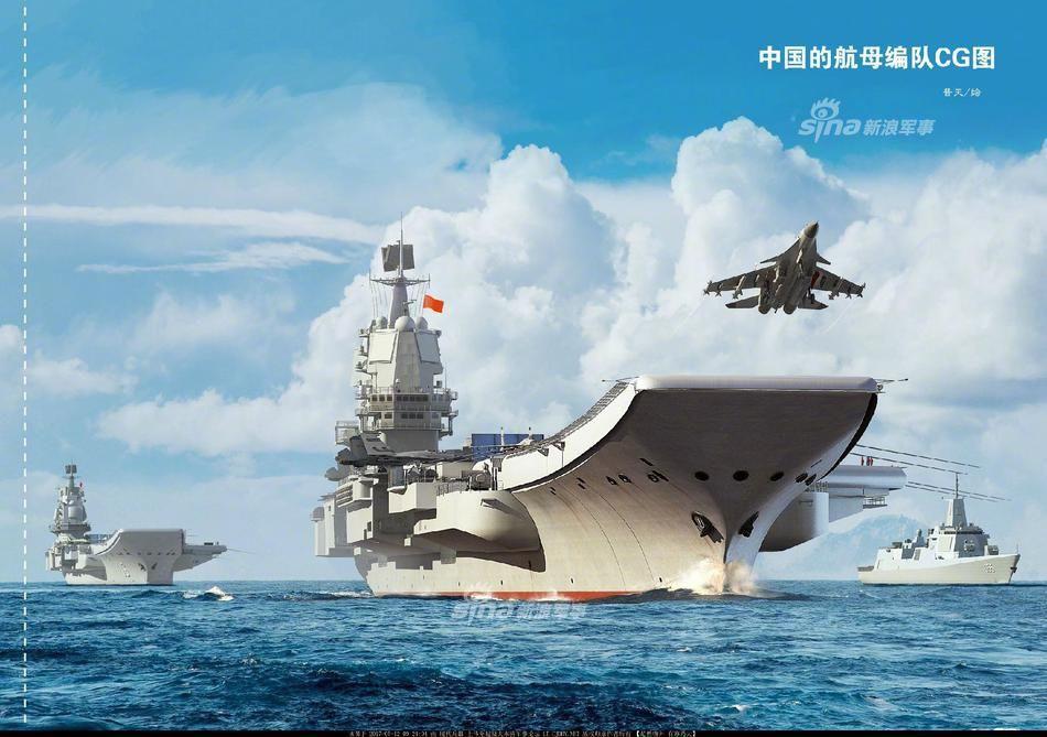 中国航母有几艘下水了 航母下水最新消息