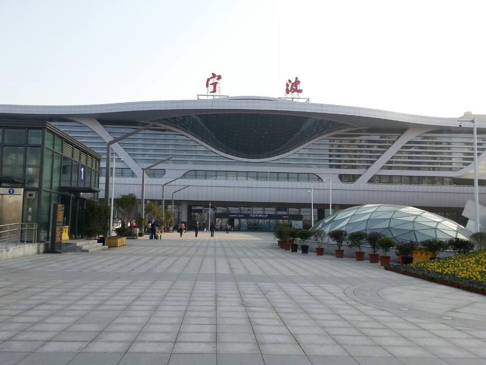 宁波改直辖市是真的吗 宁波会成中国第五个直辖市吗