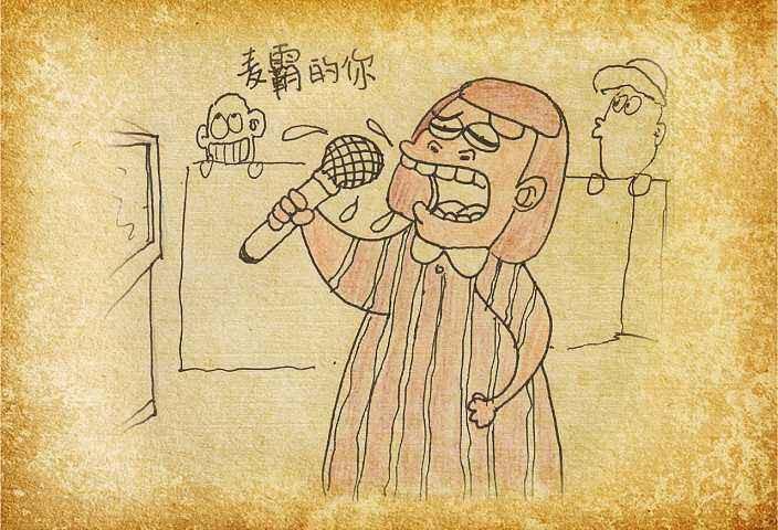 上海滩粤语歌词 是谁唱的