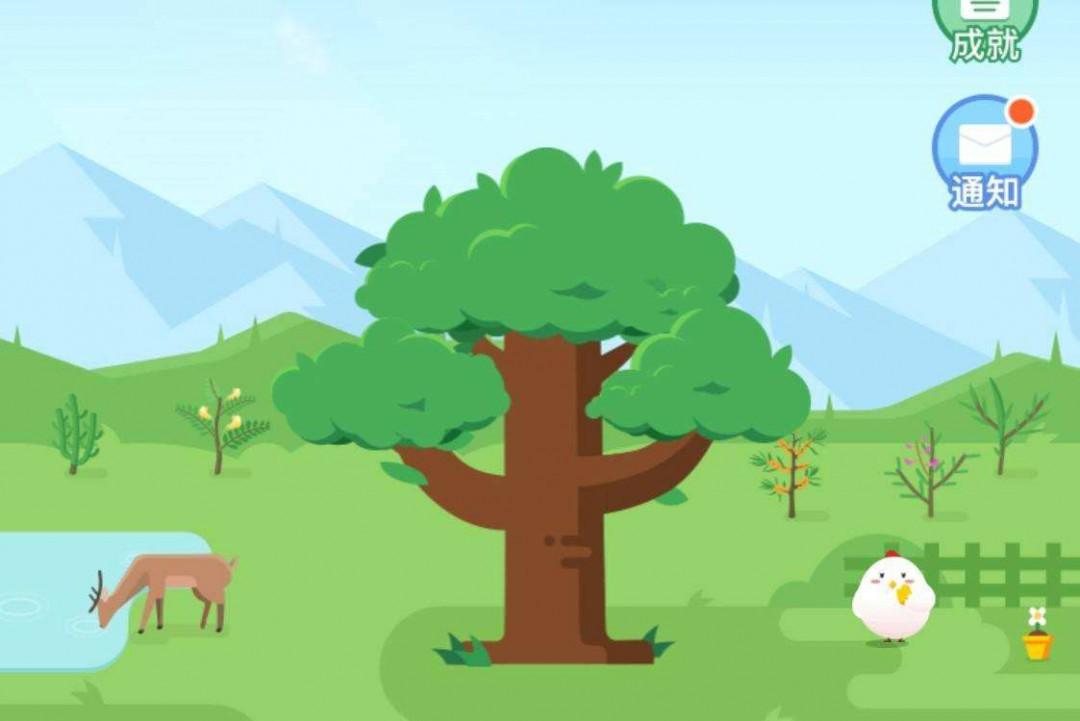 蚂蚁森林有什么用 蚂蚁森林作用是什么呢
