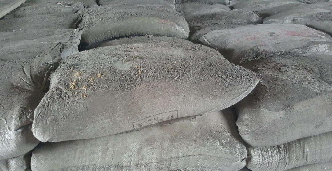 复合硅酸盐水泥代号是什么 什么是复合硅酸盐水泥