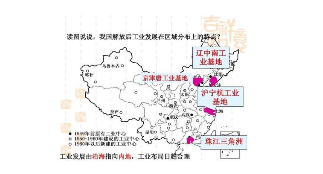 辽中南工业基地以什么工业为主 你真的了解辽中南吗