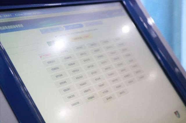 东莞怎么网上选车牌号 详细步骤