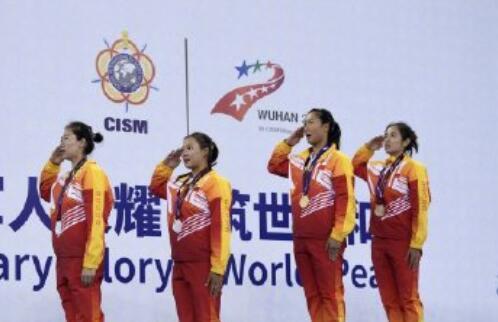 【祝贺】中国军团终获133枚金牌 首次问鼎军运会金牌榜第一