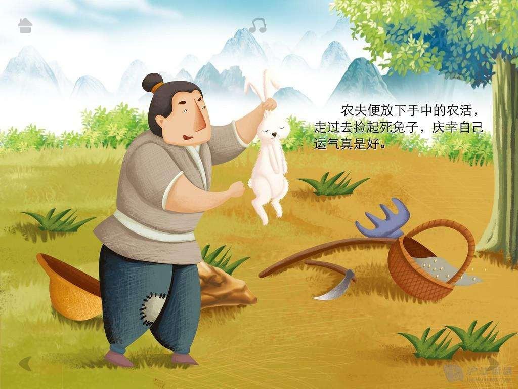 守株待兔的故事得到什么启示 守株待兔的故事是什么