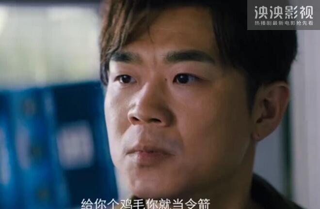 【电影资源】率性而活高清1080p免费下载中国版 率性而活免费观看西瓜泱泱影视