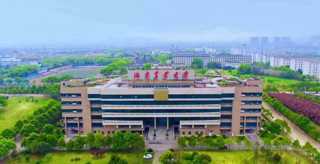 湖南农业大学是几本 学校位置介绍