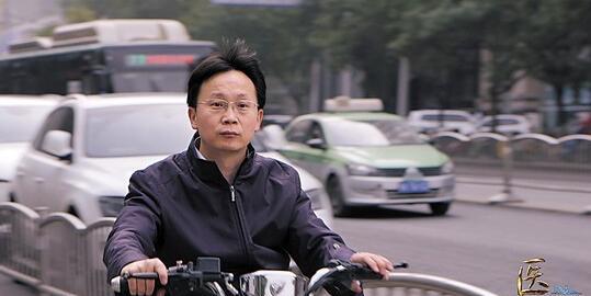 【热议】中国医生纪录片在哪看 有什么看点