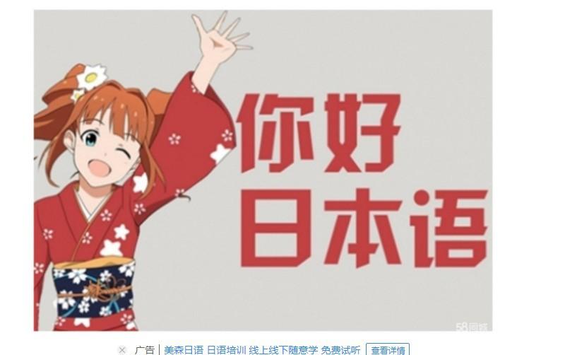 学日语的方法 学日语的方法介绍