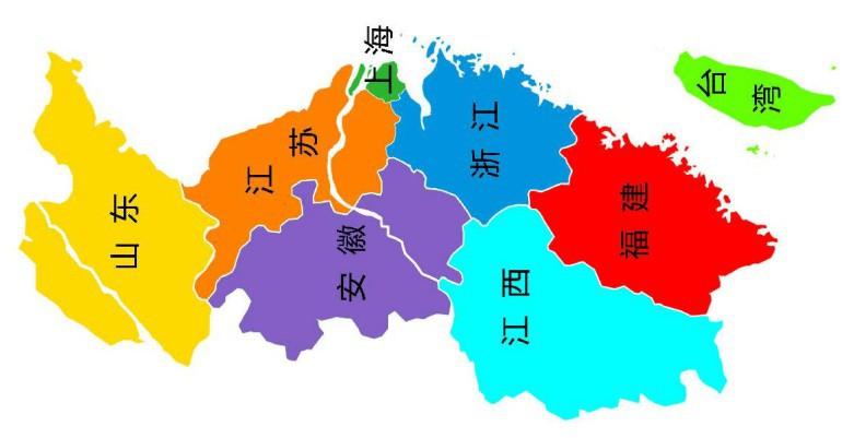 华东地区包括哪几个省 华东地区有几个省