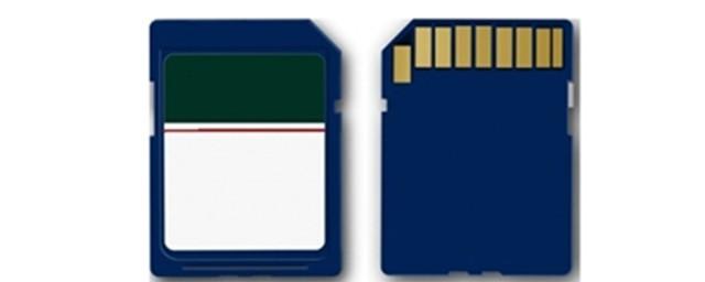 内存卡数据怎么恢复 做法是什么