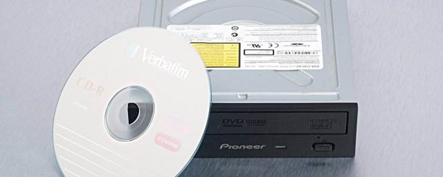 电脑怎么刻录光盘 电脑上刻录光盘方法