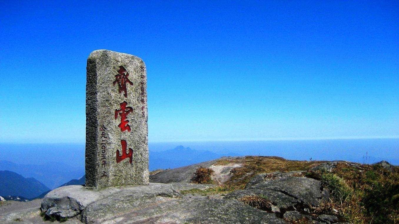 安徽齐云山在哪 安徽齐云山的地理位置在哪