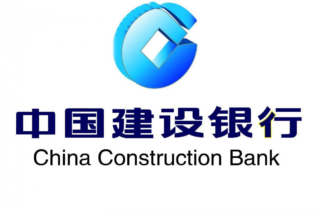 建设银行是多少位卡号 你都学会了吗