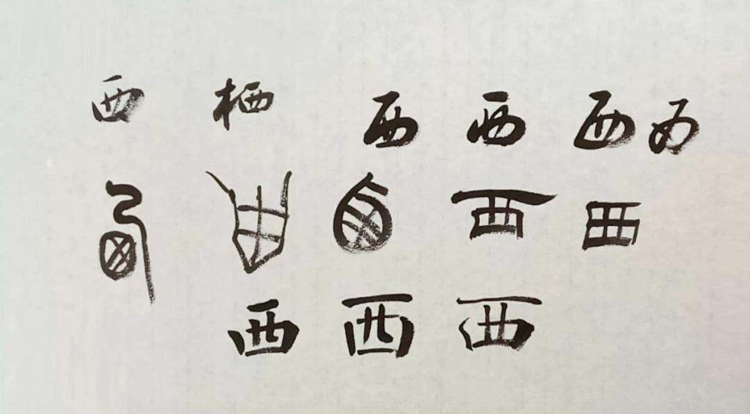 汉字的历史资料 汉字的历史资料有什么