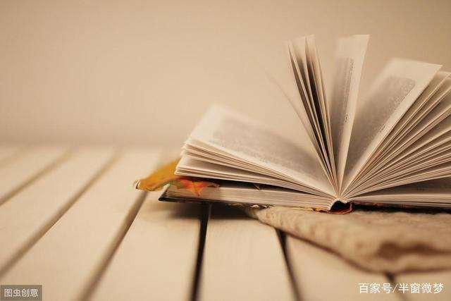 读名人传有感 名人传读后感