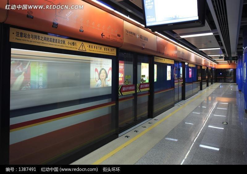 广州3号线地铁全部站点 中国最拥挤的地铁线路