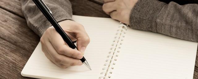 工作能力自我评价 怎么写工作能力与个人自我评价