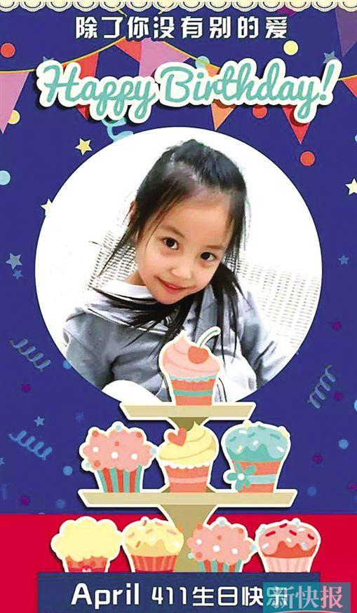 """[明星爆料]女儿6岁生日 赵薇发文:""""至少做到了 今年生日不缺席了"""""""