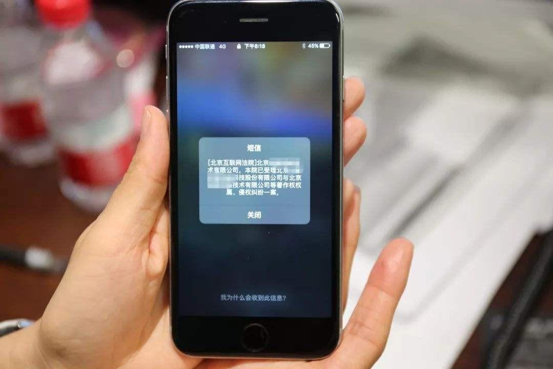 手机短信删不掉是怎么回事 有什么方法