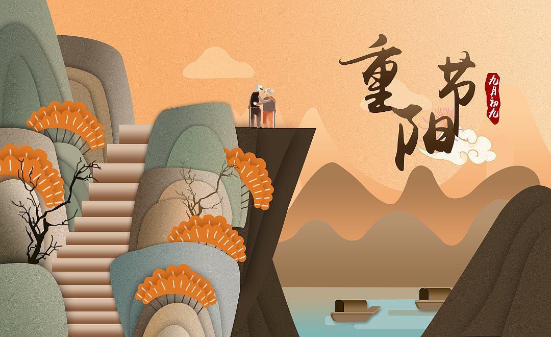 重阳节是几月几号 每年重阳节是哪天
