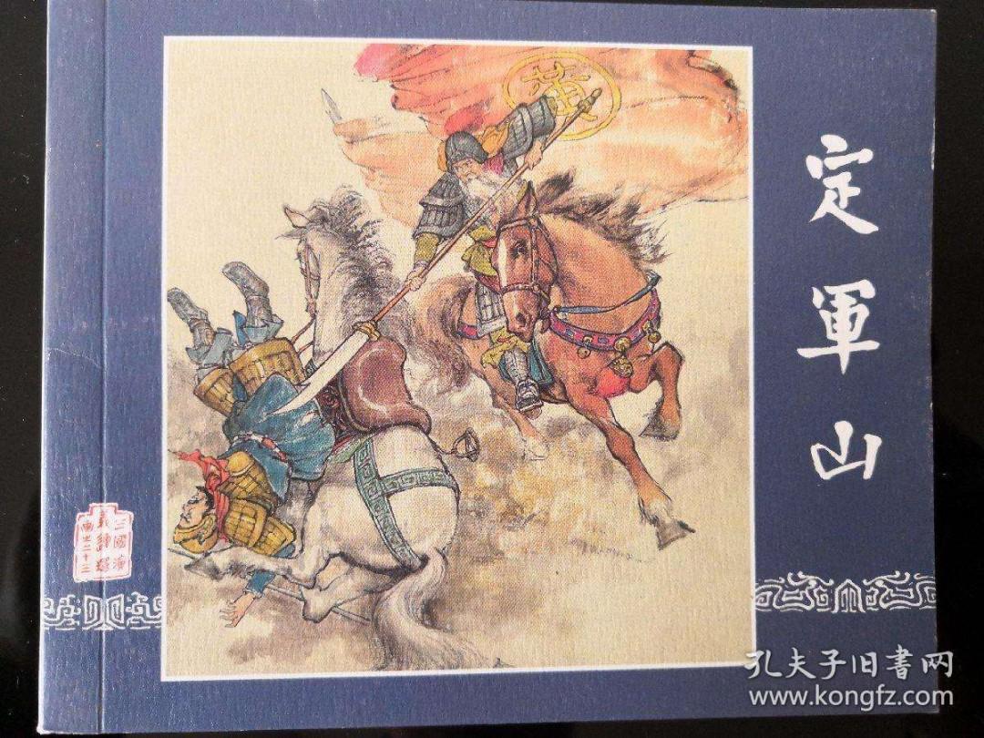 中国第一部无声电影是什么 中国第一部无声电影介绍