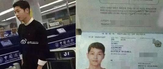 宋仲基护照照片曝光帅气依旧 出生日期不符疑年龄造假