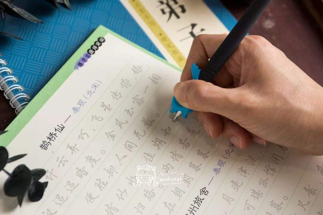 中秋节作文怎么写 怎么写中秋节作文