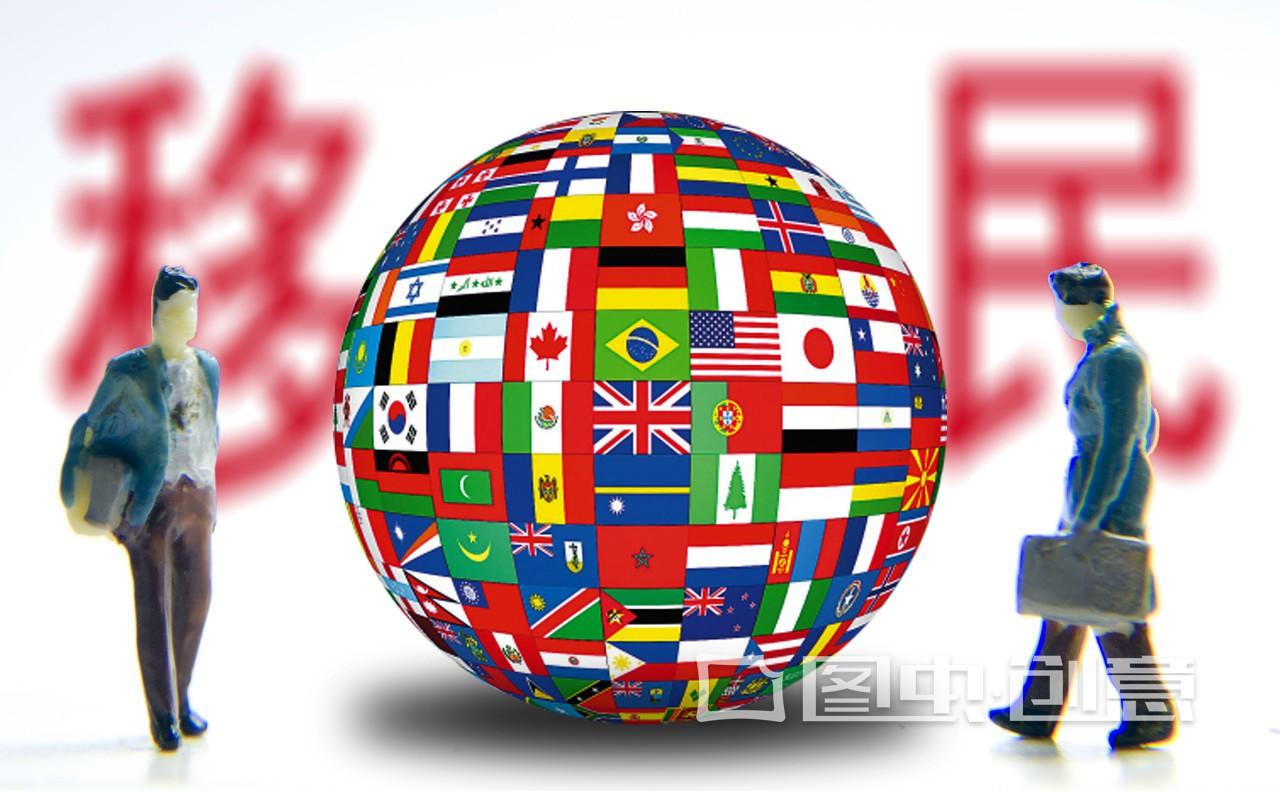 中国富人移民原因 中国富人为什么会移民