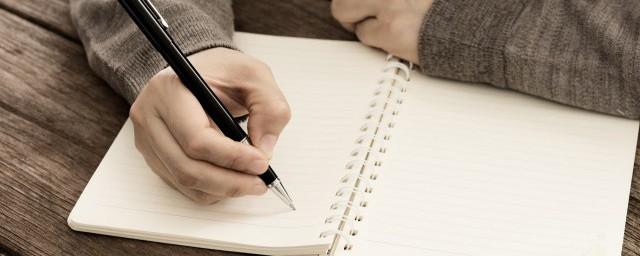 任命书怎么写 可以参考以下范文