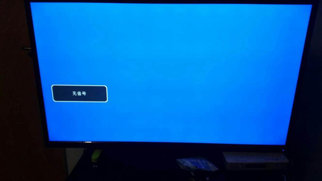 模拟电视无信号怎么调 教你解决方法