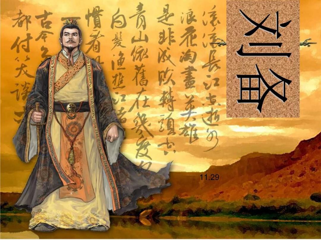 刘备的儿子叫什么名字 刘备有多少个儿子