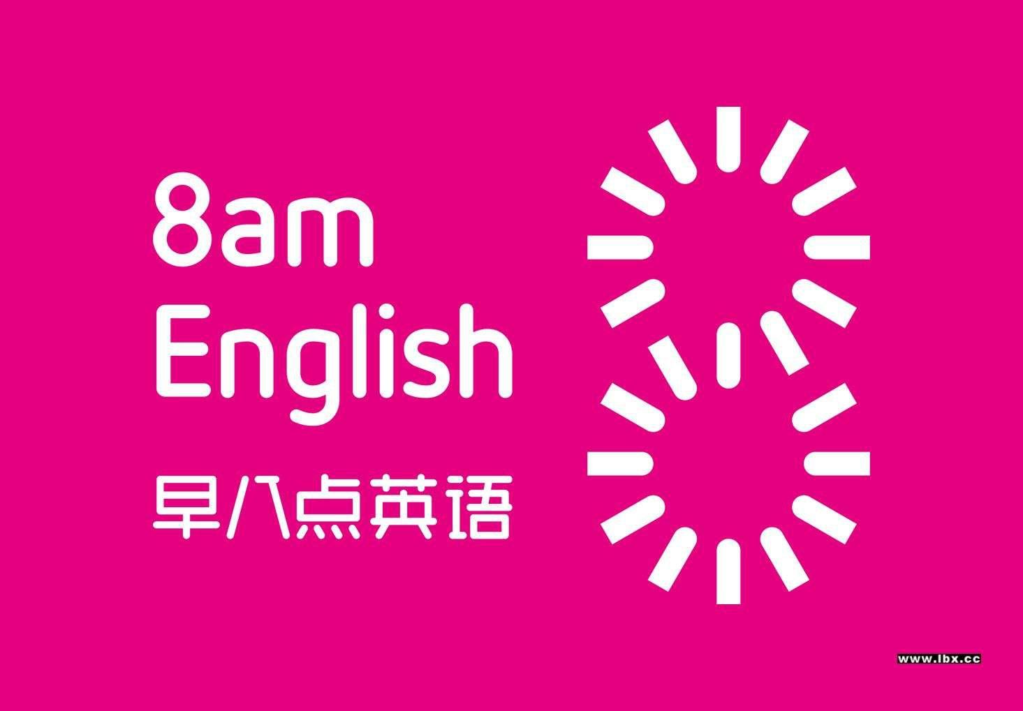举行用英语怎么说 一起学习