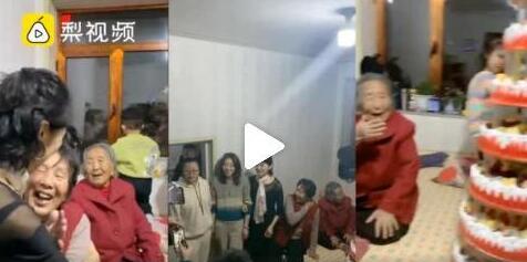 【美满】为101岁老人庆生 五世同堂接力喊妈妈画面太暖心