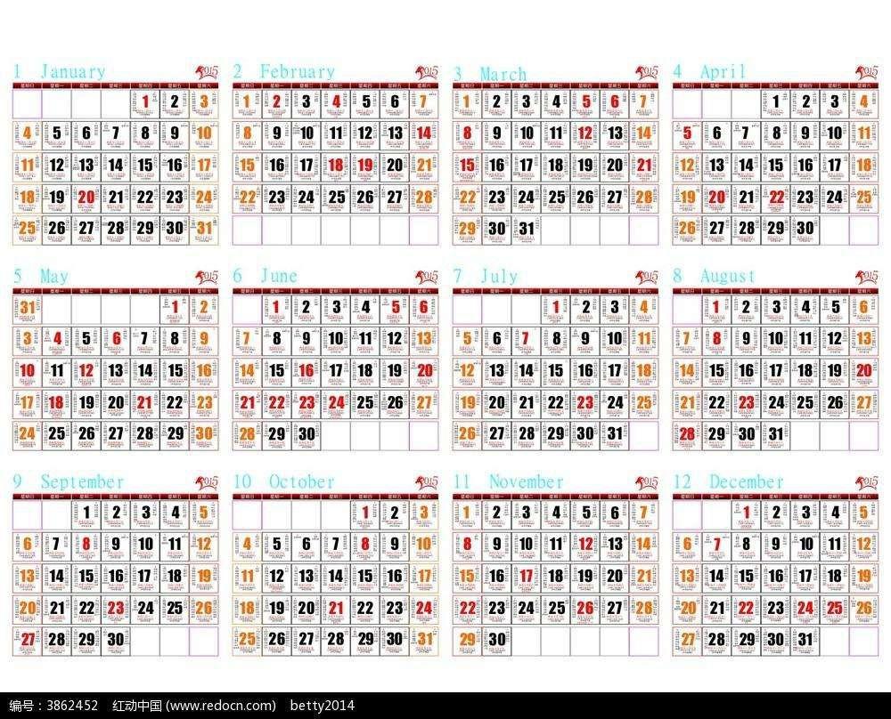 年底是指几月几号? 大家可以理解一下
