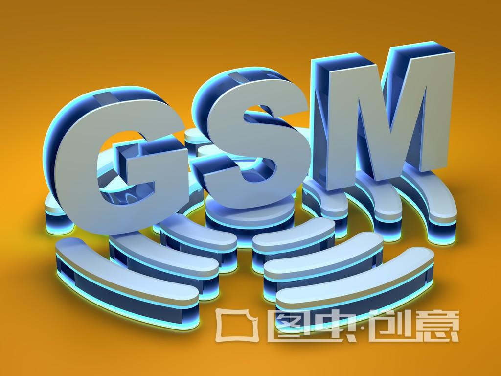 gsm是什么网络 gsm是什么网络类型