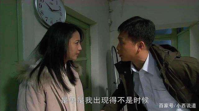 北京爱情故事大结局 程峰和沈冰结婚了