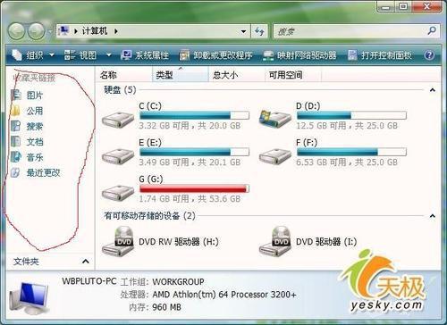 电脑在哪里看d盘 电脑d盘在哪讲解