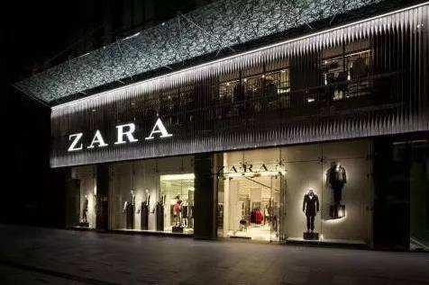 zara是什么牌子 你知道吗