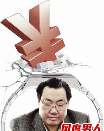 表哥杨达才被查出存款涉20余家银行,他到底有多少钱呢