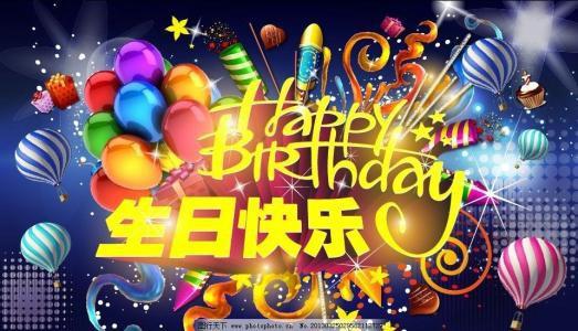 生日致自己的一段话 写给自己生日的一段话