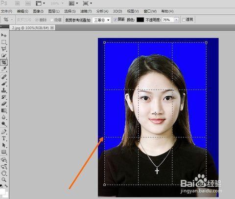 图片怎么改大小 图片改大小方法