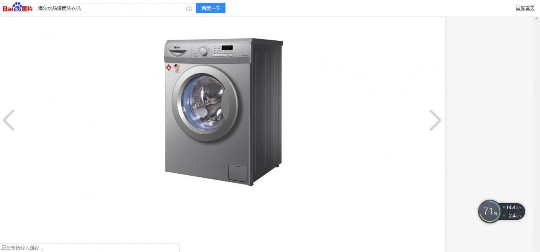 海尔水晶滚筒洗衣机使用方法 教你简使用海尔水晶滚筒洗衣机
