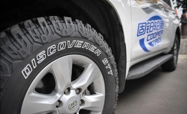 固铂轮胎的优缺点是什么 四大优点三大缺点需了解