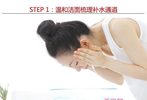 春季皮肤过敏怎么办 最简单4种补水妙招