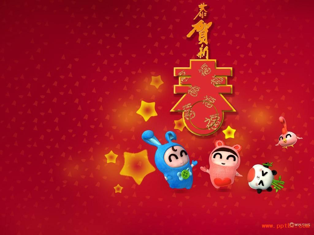 春节一般放几天? 春节的由来