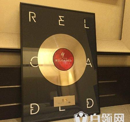 鹿晗Reloaded获白金唱片认证,白金唱片的标准是什么