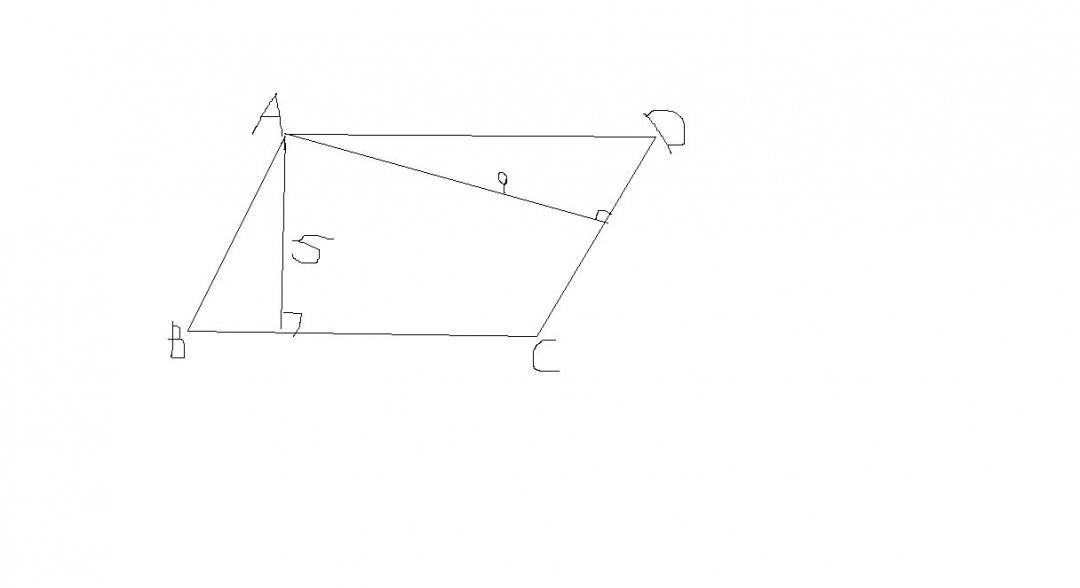 平行四边形的周长公式 如何计算平行四边形的周长