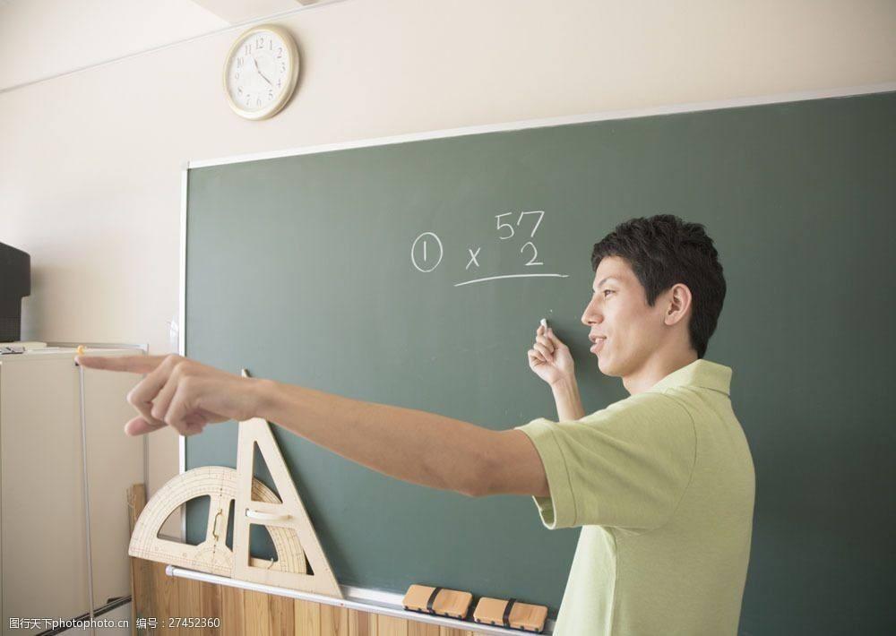 给老师的建议 都有什么