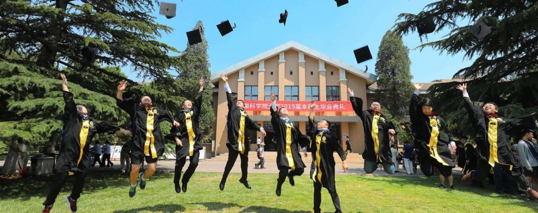中国有多少大学 全国高等学校共计2956所